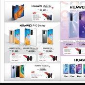 งาน Thailand Mobile Expo 2020