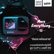 งาน Thailand Mobile Expo 2020