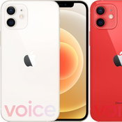 iPhone 12 Mini / iPhone 12