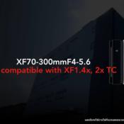 Fujifilm อัปเดต Roadmap เพิ่มเลนส์ใหม่ XF 18mm F14 และ XF 70-300mm F4-56 OIS