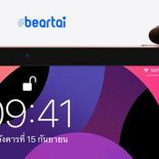 สุดล้ำ ลือ iPhone 12 จะมาพร้อม Touch ID ที่ปุ่มเปิดปิดเครื่อง