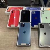 iPhone 12 Pro และ iPhone 12 Pro Max