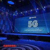 ภาพถ่ายจาก Motorola G 5G Plus