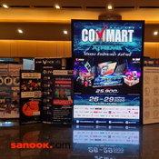 บรรยากาศงาน Commart Xtreme 2020