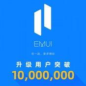Huawei ยืนยัน มีผู้ใช้ EMUI 11 ทั่วโลกมากถึง 10 ล้านยูสเซอร์แล้ว
