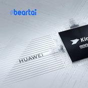 ชิป Kirin 9000 บน Huawei Mate 40 ทำคะแนน GPU แซง Snapdragon 888