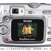 Kodak CX6230