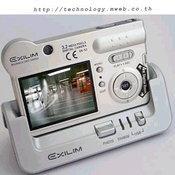 Casio Exilim S3