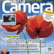 กล้องระดับโปร Nikon D3