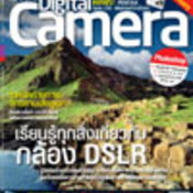 The magazine for today's photographer