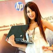 พบ HP Pavilion dv2 เปี่ยมไปด้วยพลังและประสิทธิภาพ