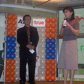 เอเทค เปิดตัวร้านWarp  Game & Net Caf&eacute__SMCL__ ที่ทันสมัยที่สุดในเอเชีย