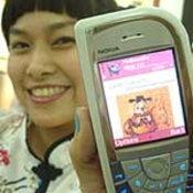 เทศกาลตรุษจีนปีนี้ มีเฮกันถ้วนหน้า MMS, SMS ให้เหล่ากากี่นั้ง ดาวน์โหลดฟรี!!