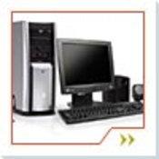 เกตเวย์เปิดตัวเครื่องคอมพิวเตอร์สำหรับการเล่นเกมส์