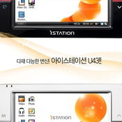 iStation U43