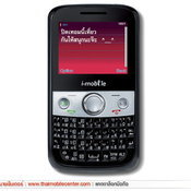 i-mobile Hitz 226