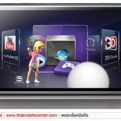 LG Optimus 3D P920