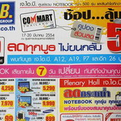 Promotion Commart