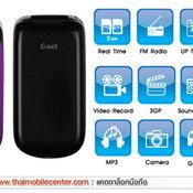 G-Net G613