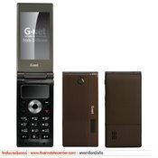 G-Net G611