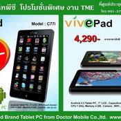Thailand Mobile Expo 2012