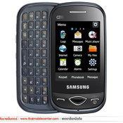 Samsung Candy Chat WiFi B3410W