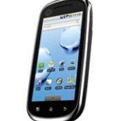 Motorola XT800 Zhishang