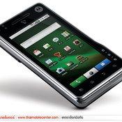 Motorola XT701