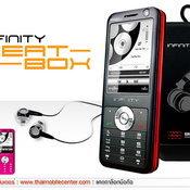 Infinity Beatbox