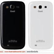 G-Net G701