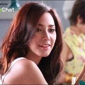 อั้ม พัชราภา/ WechangWechat/ wechat/ wechang