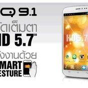 i-mobile IQ 9.1