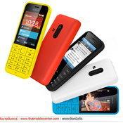 Nokia 220 Dual SIM