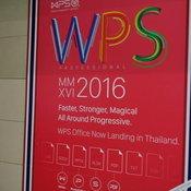 บรรยากาศ เปิดบ้านของ KingSoft WPS