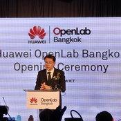 Huawei OPENLAB