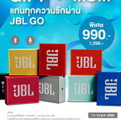 โปรโมชั่น JBL Go