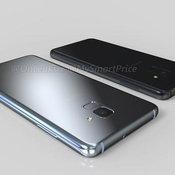 Samsung Galaxy A5 และ A7 (2018)
