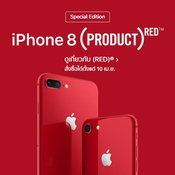 iPhone 8 / iPhone 8 Product Red