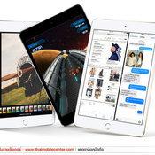 Apple iPad mini 4 Wi-Fi