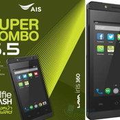 AIS SUPER COMBO LAVA 3.5″
