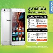 โปรโมชั่นงาน Thailand Mobile Expo 2016