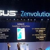 ราคา ASUS Zenfone 3