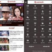 ภาพหน้าเว็บไซต์ Sanook.com ตั้งแต่อดีต ถึง ปัจจุบัน