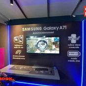 ภาพจาก Samsung Galaxy A71