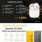 realme Thailand Mobile Expo 2020