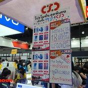 รวมป้ายโปรโมขั้นงาน Thailand Mobile Expo 2020