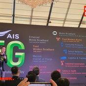 บรรยากาศของการแถลงข่าว AIS 5G