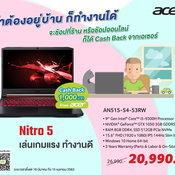 โปรโมชั่น Acer