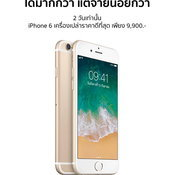 Promotion iPhone 6 32GB สี Gold BaNANA