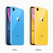 iPhone XR / XS /XS Max